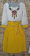 Модный женский костюм в виде заготовки для вышивания (габардин), 44-56 р-ры, 375/345 (цена за 1 шт. + 30 гр.)