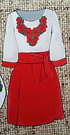 Заготовка для вышивки женского костюма (габардин), 44-56 р-ры, 375/345 (цена за 1 шт. + 30 гр.)