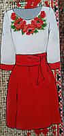 Красивая заготовка для вышивки женского костюма (габардин), 44-56 р-ры, 375/345 (цена за 1 шт. +30 гр.)