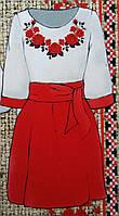 Нарядный женский костюм в виде заготовки для вышивания (габардин), 44-56 р-ры, 375/345 (цена за 1 шт. +30 гр.)