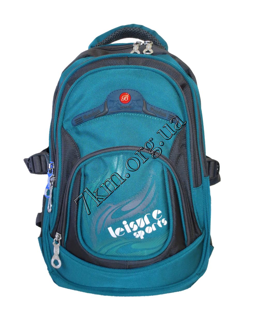 Школьный рюкзак для мальчиков Baohua CR BH 4156