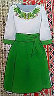 Заготовки под нарядный женский костюм с вышивкой (габардин), 44-56 р-ры, 375/345 (цена за 1 шт. + 30 гр.)