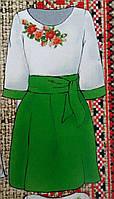 Женский костюм в виде заготовки для вышивания (габардин), 44-56 р-ры, 375/345 (цена за 1 шт. + 30 гр.)