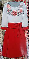 Женский костюм с фиолетовой юбкой (заготовка для вышивания), 44-56 р-ры, 375/345 (цена за 1 шт. + 30 гр.)