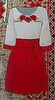 Модный женский костюм в виде заготовки для вышивания (габардин), 44-56 р-ры, 375/345 (цена за 1 шт. +30 гр.)