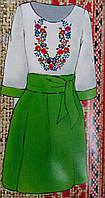 Красивый костюм для женщин (заготовка для вышивания на габардине), 44-56 р-ры, 375/345 (цена за 1 шт. +30 гр.)