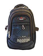 Школьный рюкзак для мальчиков Baohua CR BH 4138