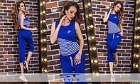 Модный женский спортивный костюм новинка 2016