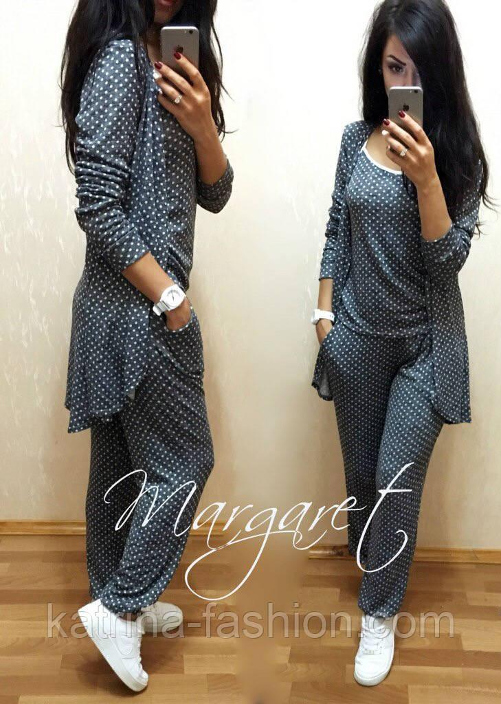 Женский стильный костюм-тройка в горошек :майка,кофта и штаны на манжетах (2 цвета)