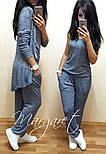 Женский стильный костюм-тройка в горошек :майка,кофта и штаны на манжетах (2 цвета), фото 2