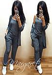 Женский стильный костюм-тройка в горошек :майка,кофта и штаны на манжетах (2 цвета), фото 4