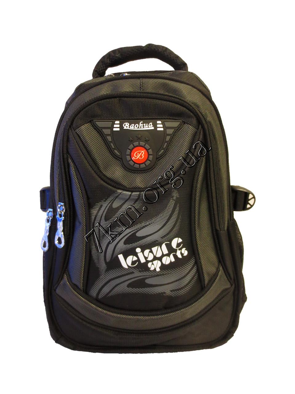 Школьный рюкзак для мальчиков Baohua CR BH 4142 (40х27см.)