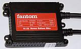 "Комплект ксенонового света ""SHO-ME""+""FANTOM"" (H1)(5000K)(12V)(35W), фото 7"
