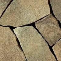 Песчаник коричневый Н-20