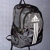 Рюкзак Adidas 114044 серый спортивный школьный на три отдела размер 30 см х 44 см х 23 см объем 30 л