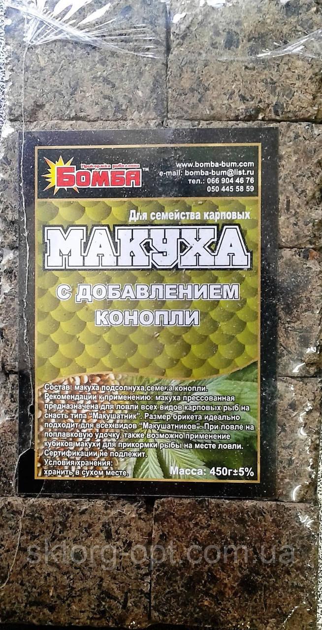 Макуха Бомба прессованная Конопля  450 г