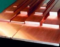 Лента медная  0.8, 1, 2, 3, 4 мм х 300мм М1 х 300мм М2 ГОСТ