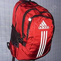 Рюкзак Adidas 114045 красный спортивный школьный на три отдела размер 30 см х 44 см х 23 см объем 30 л