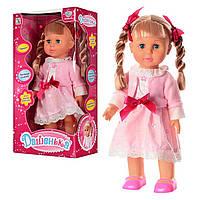 Интерактивная кукла Дашенька M 0588 U/R
