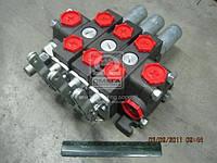 Гидрораспределитель МТЗ 890 (аналог РП70) (МеЗТГ). РП70-890 (МРС 70/РМ