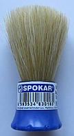 Мини помазок для бритья Spokar (Спокар) Чехия