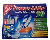 Таблетки для посудомоечной машины G&G POWER AKTIV -40 шт