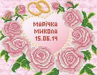 """Схема для вышивки бисером """"Свадебная метрика МКП-4-001"""""""