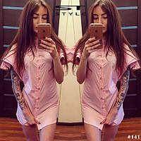 Женская рубашка. Цвета розовый, голубой.Ткань коттон. Размер С м л. VM 1045