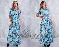 Длинное нежное шифоновое платье