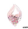 Нежный шейный платок 60*60  (61059)