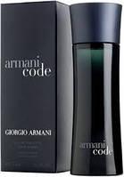 Туалетная вода Armani Code 100 ml(армани код)