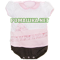 Детский боди-футболка р. 62 ткань КУЛИР-ПИНЬЕ 100% тонкий хлопок ТМ Беби лайф 3124 Белый
