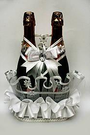 Кошик для весільного шампанського На щастя
