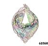 Нежный шейный платок 60*60  (61060)