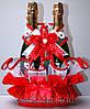 Корзинка для свадебного шампанского На счастье