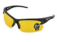 Очки для водителей, антифары . Противоударные. Стильный дизайн. Высокое качество. Купить онлайн. Код: КДН220