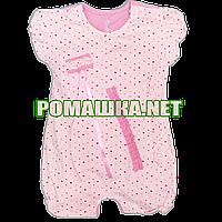 Детский песочник-футболка р. 74 ткань КУЛИР-ПИНЬЕ 100% тонкий хлопок ТМ Беби лайф 3125 Розовый