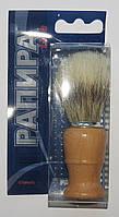 Помазок для бритья Rapira (Рапира)