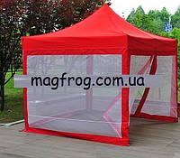 Шатер беседка палатка тент навес с москитной сеткой красный