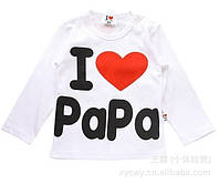 Кофта детская I love papa 100 см