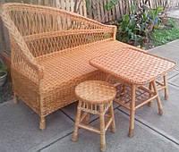 Комплект плетеной мебели ручной работы
