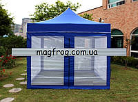 Беседка с москитной сеткой шатер синий