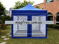 Беседка с москитной сеткой шатер синий беседка тент навес палатка