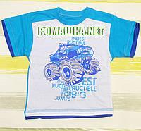 Детская футболка для мальчика р. 104 ткань КУЛИР-ПИНЬЕ 100% тонкий хлопок ТМ Незабудка 3117 Голубой