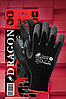 Перчатки защитные DRAGON