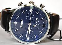 Часы Skmei 9117CL