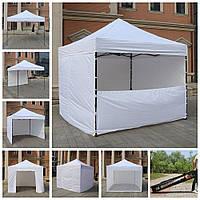 Белый шатер палатка тент павильон садовый навес беседка