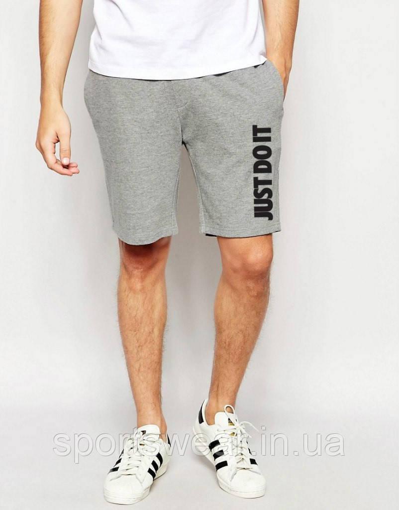 """Шорты Nike ( Найк ) Just Do It серые вертикальный принт чёрный """""""" В стиле Nike """""""""""