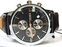Часы Skmei 9103CL