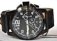 Часы Skmei 9111CL